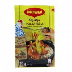 Maggi Chicken Stock Powder
