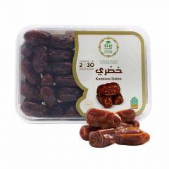 Premium Khudary Dates 1 kg