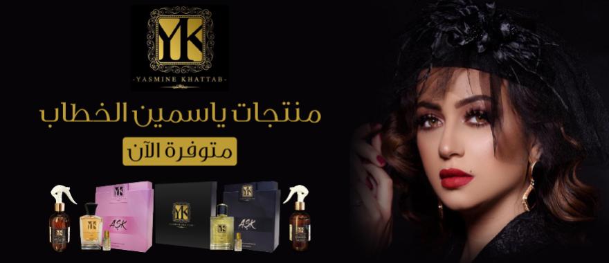 https://matjarii.com/beauty-perfumes.html?manufacturer=978